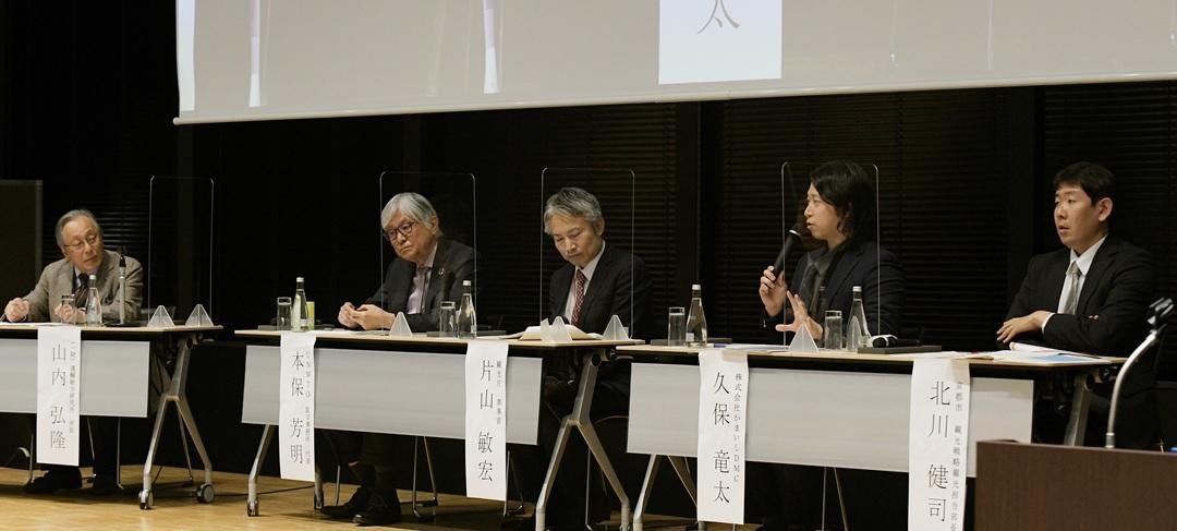 201221_symposium-11.jpg