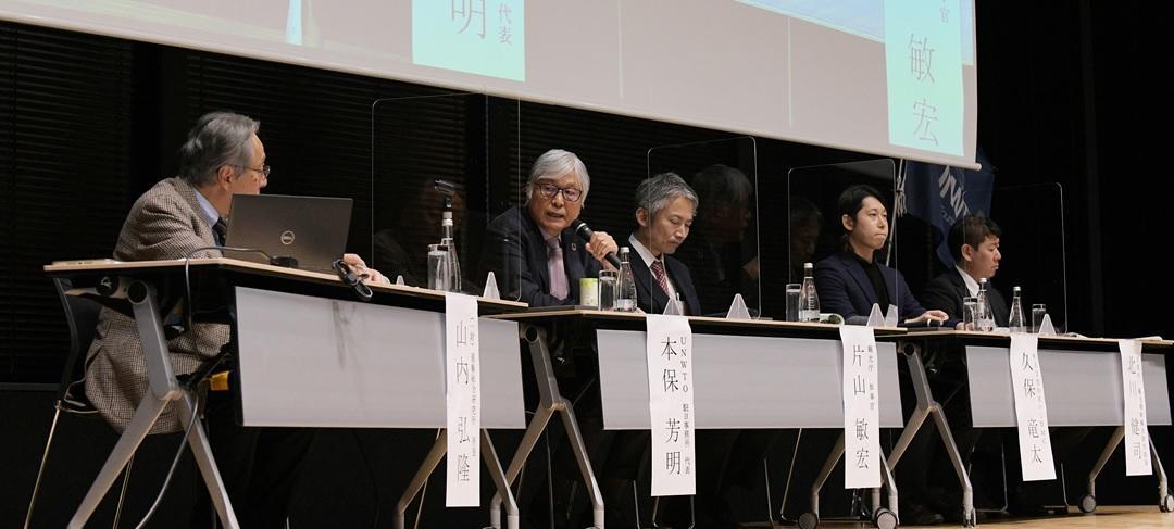 201221_symposium-12.jpg