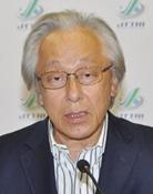山内 弘隆<br> 運輸総合研究所所長