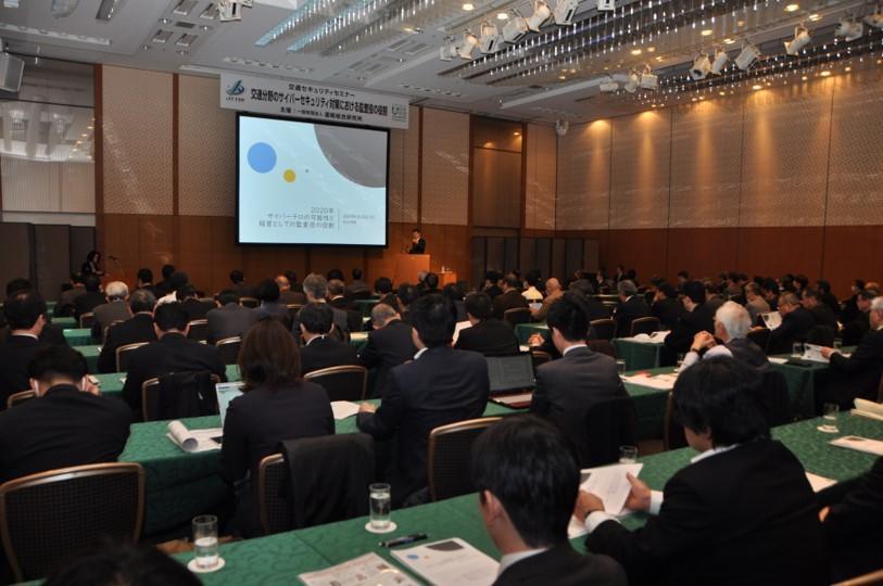 seminar200126-10.jpg