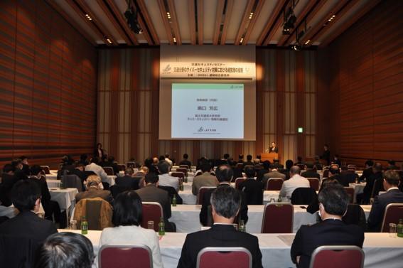 seminar200226-14.jpg