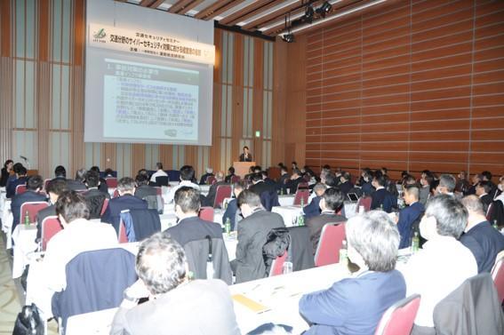 seminar200226-15.jpg